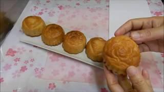 Banh Trung Thu Matcha How to make Matcha Moon Cake 月餅の作り方