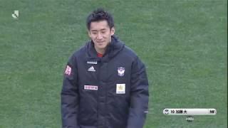 【ハイライト動画配信】 2019年3月9日(土)2019明治安田生命J2リーグ第...