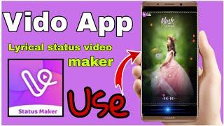 vido app   how to use vido app   how to use photo in vido app   vido app tamil screenshot 3