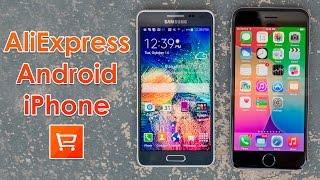 Как покупать на Aliexpress с Android и iPad смартфонов и планшетов(, 2015-03-30T06:40:25.000Z)