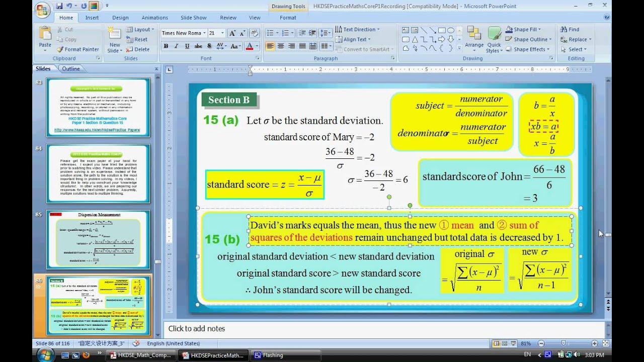 Hkdse Practice Maths Core Paper 1 Q15 Data Dispersion Standard Score Mean Amp Standard Deviation