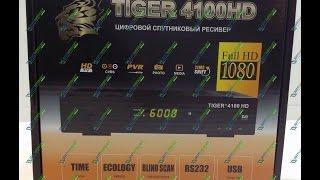 Видео обзор Tiger 4100 HD(, 2015-11-07T11:56:21.000Z)
