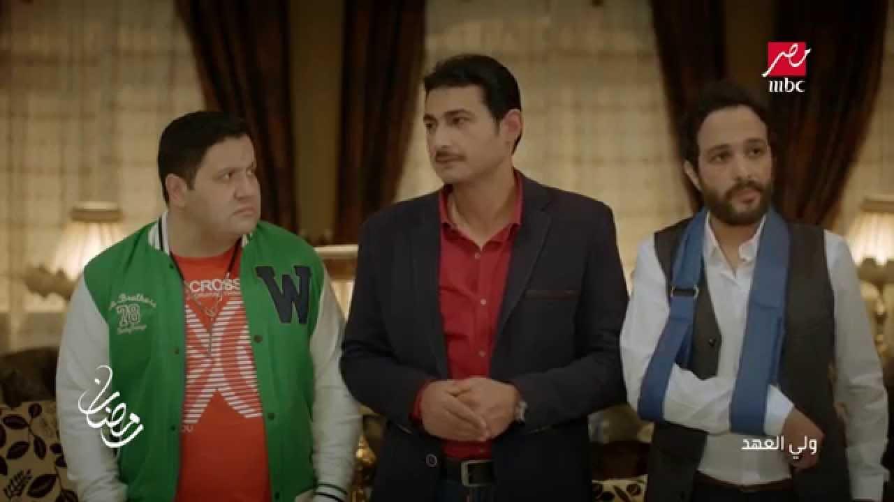 ولى العهد حمادة هلال حصريا فى رمضان 2015 على شاشة Mbcمصر