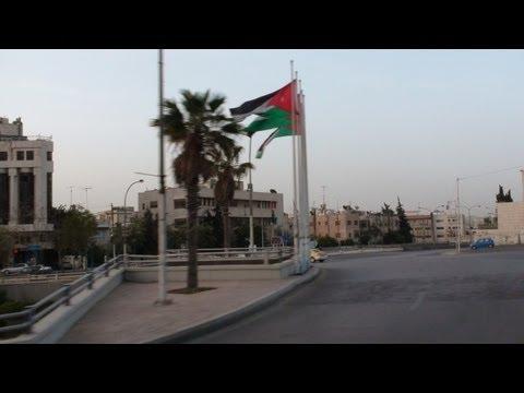 Amman عمان - Jordan