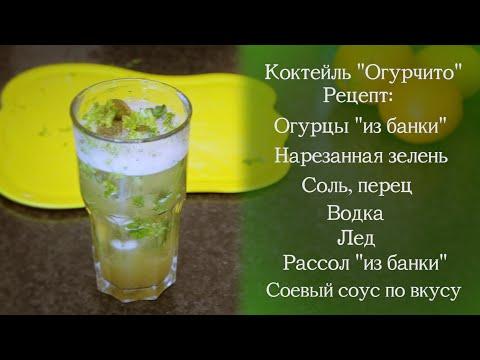 Соус из огурцов с зеленью и