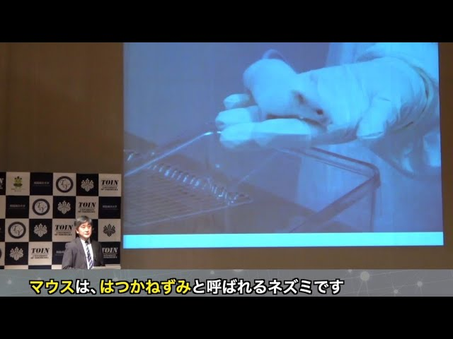「マウスに学ぶコロナウイルス」視聴レポート