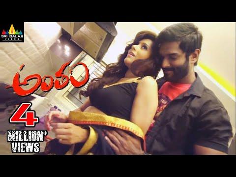 Antham Telugu Full Movie | Rashmi Gautam, Charandeep | Sri Balaji Video