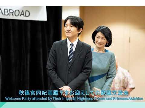 第59回海外日系人大会inハワイ The 59th Convention Of Nikkei & Japanese Abroad In Hawaii
