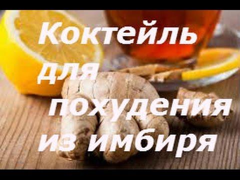 Блюда из имбиря, рецепты с фото на : 448