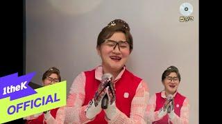 [MV] Second Aunt KimDaVi(둘째이모 김다비) _ Gimme Gimme(주라주라)
