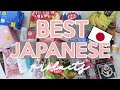 BEST JAPANESE PRODUCTS / Food, Makeup, Skincare : Biore, Shiseido, Cure, Goku-Jun, Kit Kat,...
