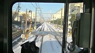 西武鉄道2000系 狭山市~本川越 雪景色 前面展望
