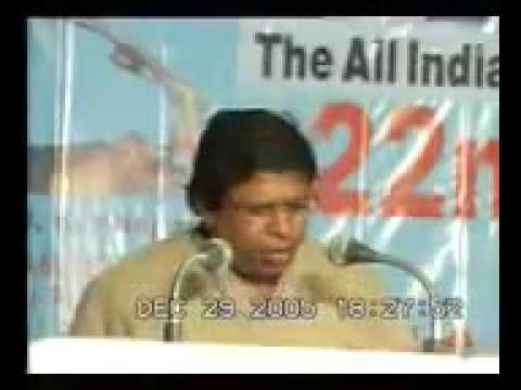 Waman Meshram Speech 2005