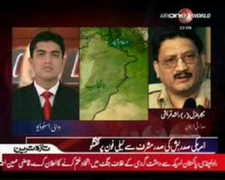 President Bush phon to President Musharraf