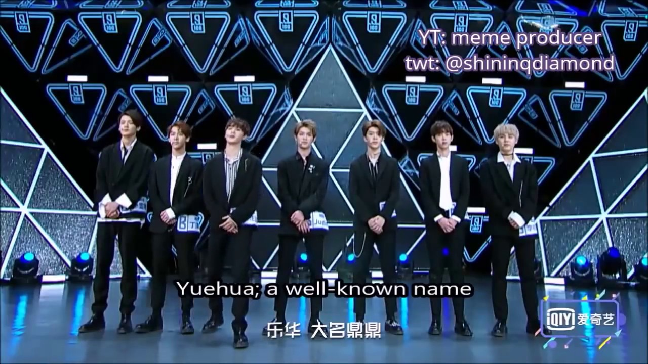 [ENG SUB] 180126 偶像练习生 Idol Producer Ep  2: Yuehua's Performance + Grade  Evaluation