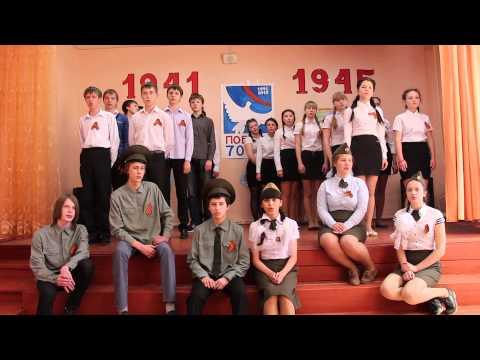 инсценировка военной песни 2015 - -А - радио версия