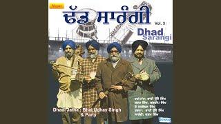 Boli Laagi Singh Nu