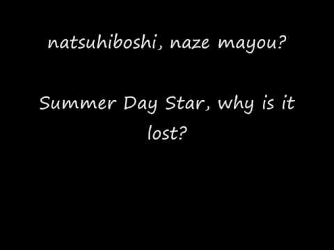 Naruto - Natsuhiboshi English/Japanese Lyrics