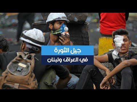 جمانة حداد: شباب الثورة أطاحوا بأسياد الحروب  - 22:58-2019 / 11 / 14