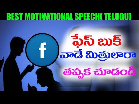 Impact motivational speech for Facebook users : Must watch this video| Bvm creations