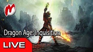 Dragon Age: Inquisition - Запись прямого эфира