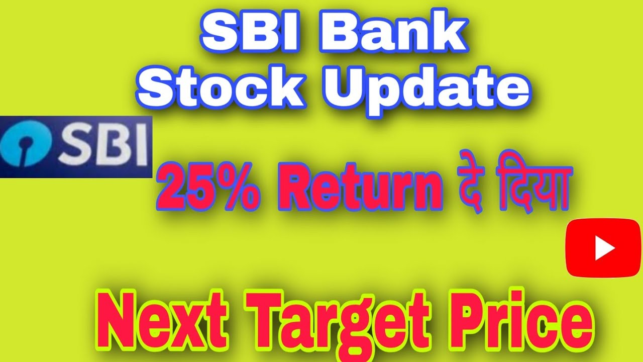 state bank of india share trading