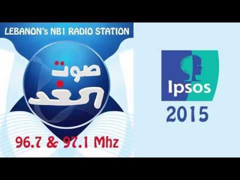 Sawt El Ghad - Lebanon's #1 Radio Station YEAR 2015