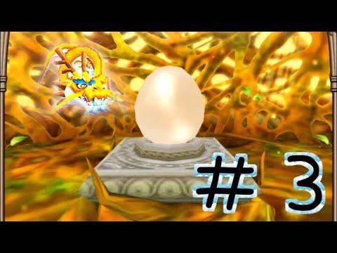 テリワンsp戦いののち卵を孵化する男3 ドラクエテリーの