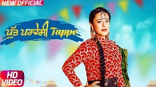 Tappe (Full Video)  | Simmi Kaur | Mr Wow | Latest Punjabi Song 2018 | Speed Records