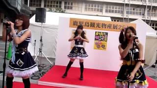 2012/09/08(土)JR博多駅前で開催された「鹿児島観光物産展2012」に出演...