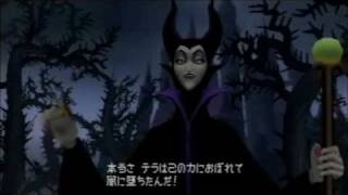 Maleficent-Snuff Out the Light