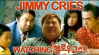 Video Jimmy Cries Watching Korean Film download MP3, 3GP, MP4, WEBM, AVI, FLV April 2018