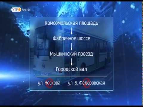 В Ярославле меняется расписание движения автобусов по маршрутам №85Д и 85К