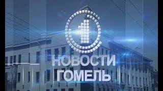 Выпуск Новостей 11.01.17