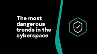 Eugene Kaspersky, the most dangerous trends in the cyberspace