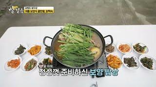 [강원 양구] 여름 보양식 끝판왕 '닭백숙'