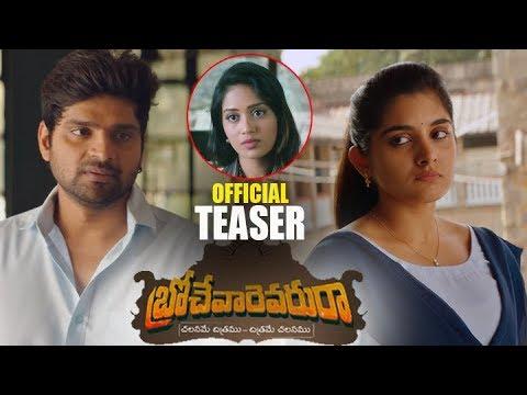 Brochevarevarura Official Movie Teaser | Sri Vishnu | Nivetha Thomas | Filmylooks