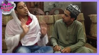 Eid Mubarik Part 1 By Peshori Vines Official