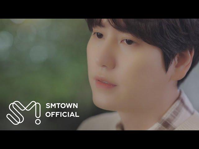 KYUHYUN 규현 '커피 (Coffee)' MV