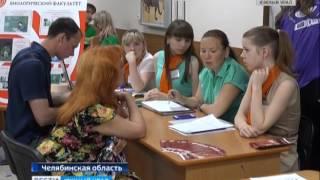 Стоимость обучения в вузах Челябинска
