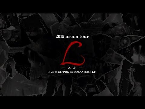 Acid Black Cherry / 「2015 arena tour L-エル-」Trailer Movie