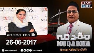 Muqadma | 26 June 2017 | Veena Malik