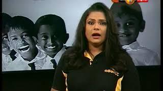 Gammadda Sirasa TV 28th May 2018 Thumbnail