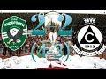 Ludogorets 2-2 Slavia 4-3 {Cup of Bulgaria} 2018/19
