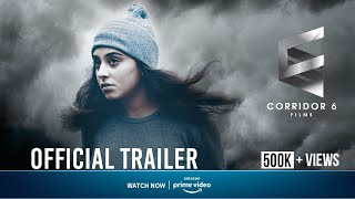 Who Movie | Official Trailer | Shine Tom Chacko | Pearle Maaney | Ajay Devaloka | 4K | Official
