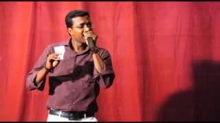 Sunthariye Vaa Song With Karoke (NIMESH Neelakandan)