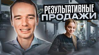 Тренинг по продажам. Результативные продажи. Владимир Якуба. Работа с возражениями.