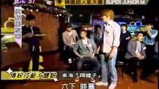 [Eng Sub] Let's Make a Friend - Super Junior M (2/4)