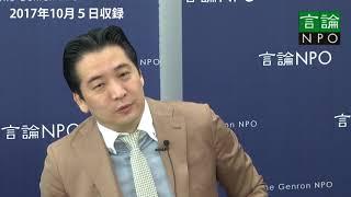 日本では急速に進む高齢化が進み、社会保障分野は非常に重要な課題です...