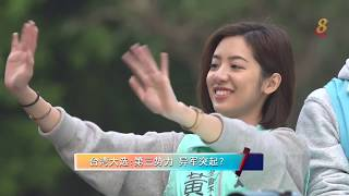 焦点   台湾大选:第三势力 异军突起?